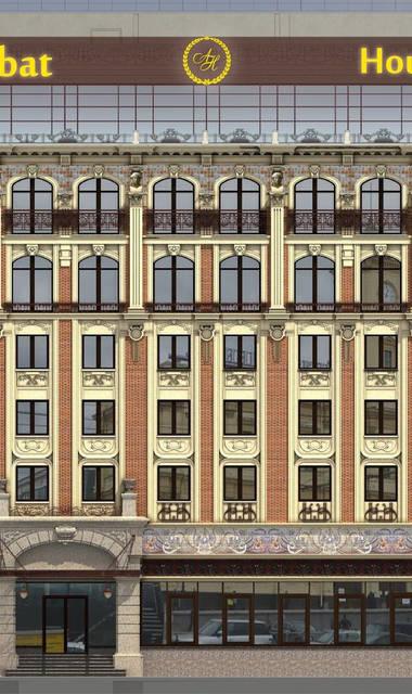 Hotel Arbat House